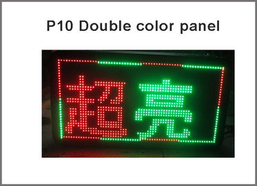 Singolo colore di P10 Semioutdoor