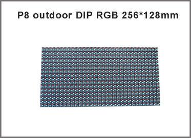 luminosità principale P8 SMD 3in1 dell'esposizione di 256*128MM di colore pieno all'aperto del modulo alta, rendimento elevato