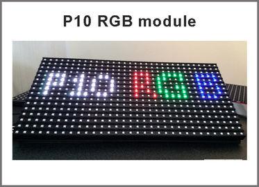 Modulo all'aperto dell'esposizione di RGB